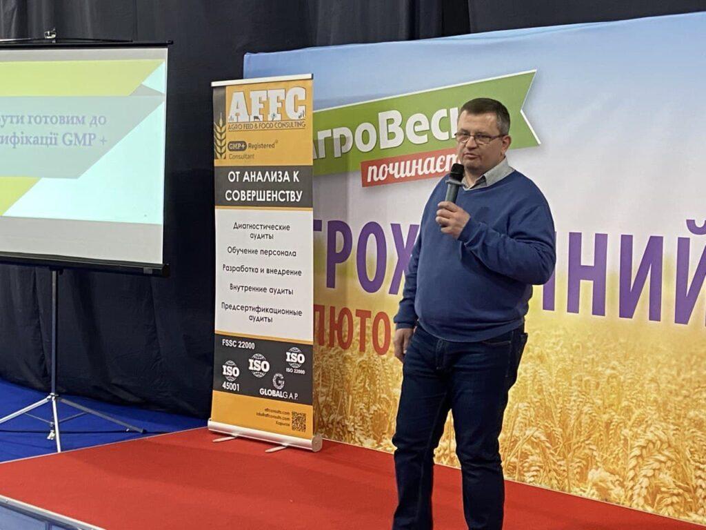 Результаты семинара «Особливості розвитку безпечного кормовиробництва в Україні відповідно до вимог міжнародного стандарту GMP+ «
